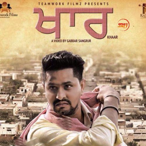 Khaar Harr Dandiwal Mp3 Song Download