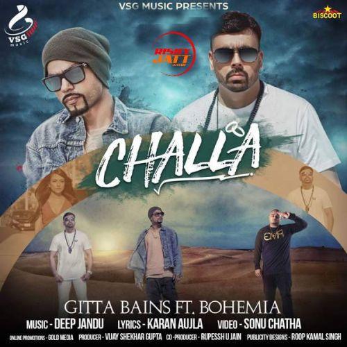 Challa Geeta Bains Mp3 Song Download