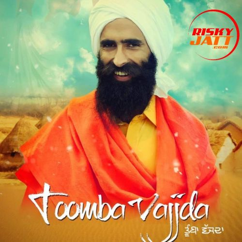 Tumba Vajda Kanwar Grewal Mp3 Song Download