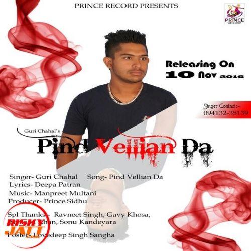 Pind Vellian Da Guri Chahal Mp3 Song Download