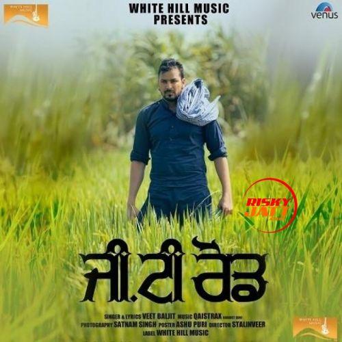GT Road Veet Baljit Mp3 Song Download