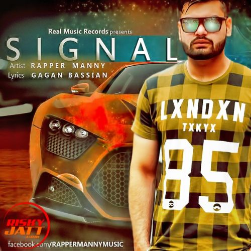 Signal Rapper Manny Mp3 Song Download