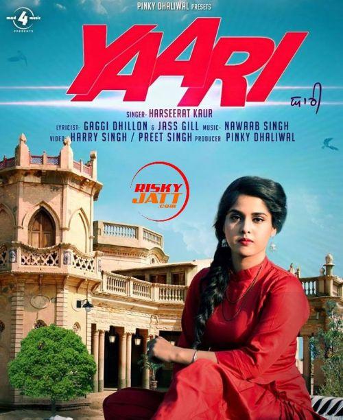 Yaari Harseerat Kaur Mp3 Song Download