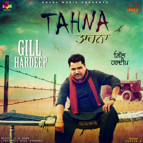 Tahna Gill Hardeep Mp3 Song Download