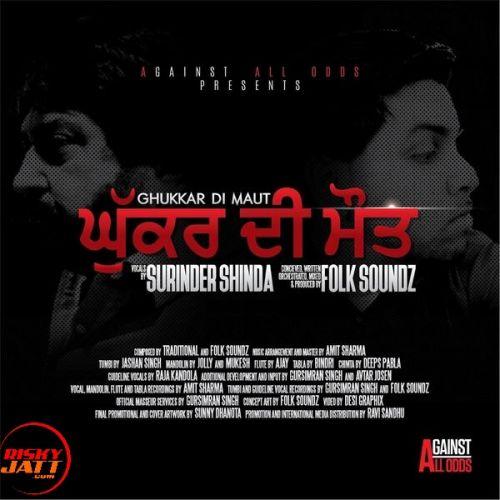 Ghukkar Di Maut Surinder Shinda Mp3 Song Download
