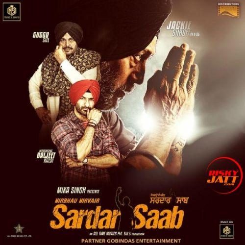 Raanjhana (Sardar Saab) Geeta Jhaala Mp3 Song Download