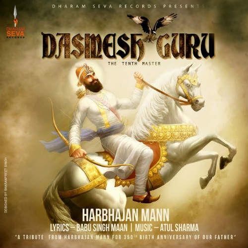 Dasmesh Guru Harbhajan Mann Mp3 Song Download