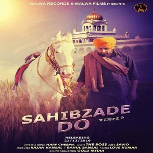Sahibzade Do Harf Cheema Mp3 Song Download