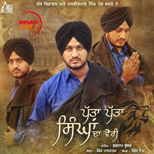 Patta Patta Singhan Da Vairi Gurnam Bhullar Mp3 Song Download