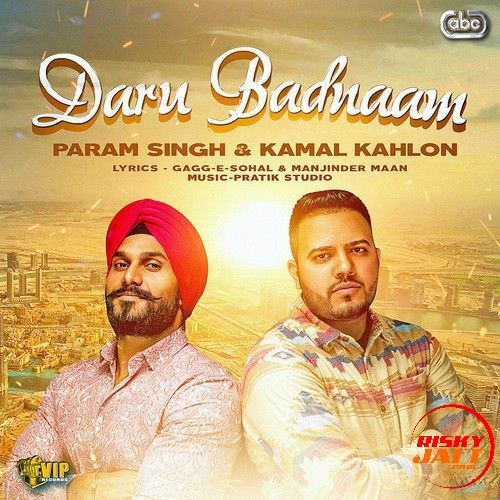 Daru Badnaam Param Singh, Kamal Kahlon Mp3 Song Download