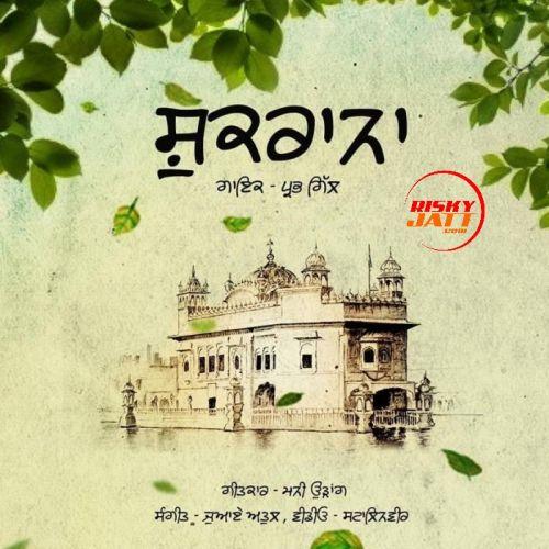 Shukrana Prabh Gill Mp3 Song Download