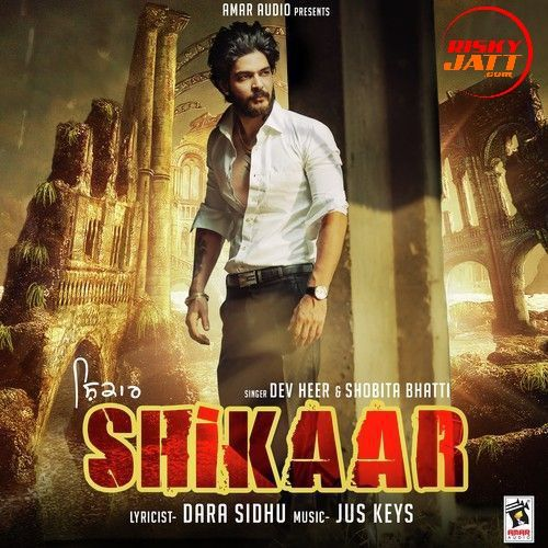 Shikaar Dev Heer, Shobita Bhatti Mp3 Song Download