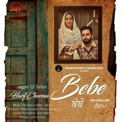 Bebe Harf Cheema Mp3 Song Download