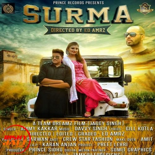 Surma Ammy Kakkar Mp3 Song Download