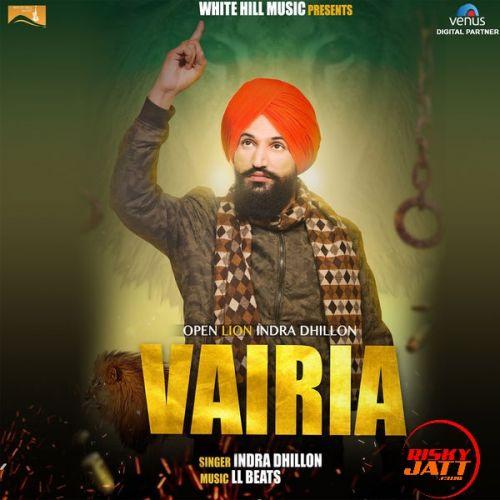 Vairia Indra Dhillon Mp3 Song Download