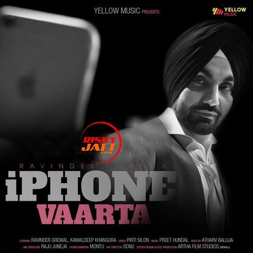 Iphone Vaarta Ravinder Grewal Mp3 Song Download