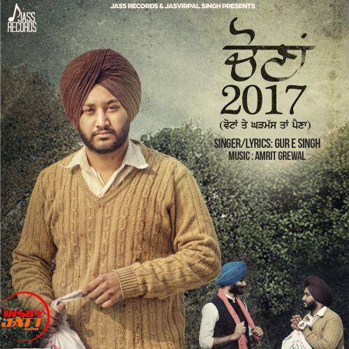 Chauna Gur E Singh Mp3 Song Download