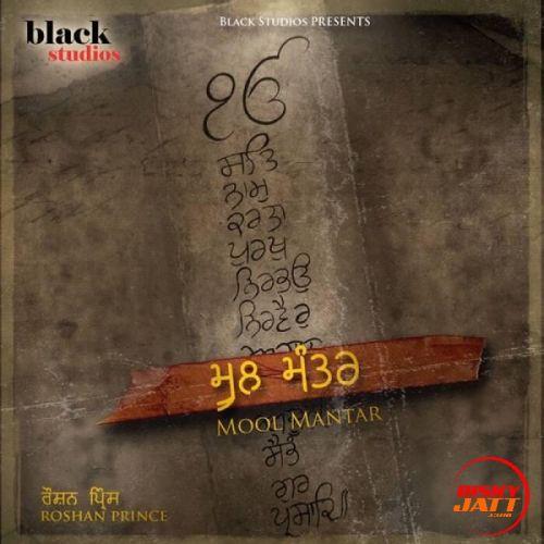 Mool Mantar Roshan Prince Mp3 Song Download