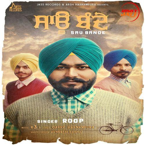 Sau Bande Roop Mp3 Song Download