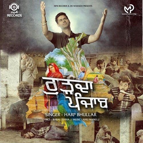 Rudda Punjab Harp Bhullar Mp3 Song Download
