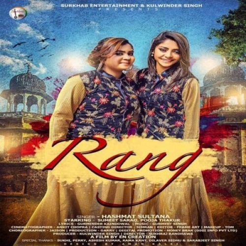 Rang Hashmat Sultana Mp3 Song Download