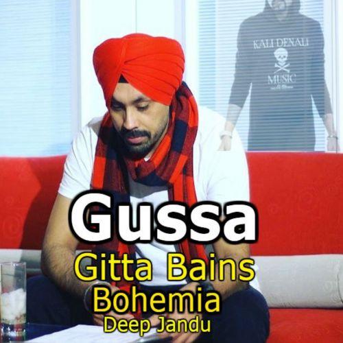 Gussa Gitta Bains, Deep Jandu Mp3 Song Download