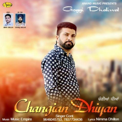 Changian Dhiyan Goggi Dhaliwal Mp3 Song Download