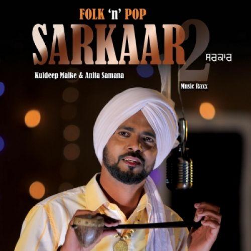 Sarkaar 2 Anita Samana, Kuldeep Malke Mp3 Song Download