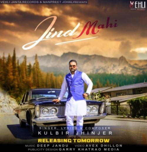 Jind Mahi Kulbir Jhinjer Mp3 Song Download