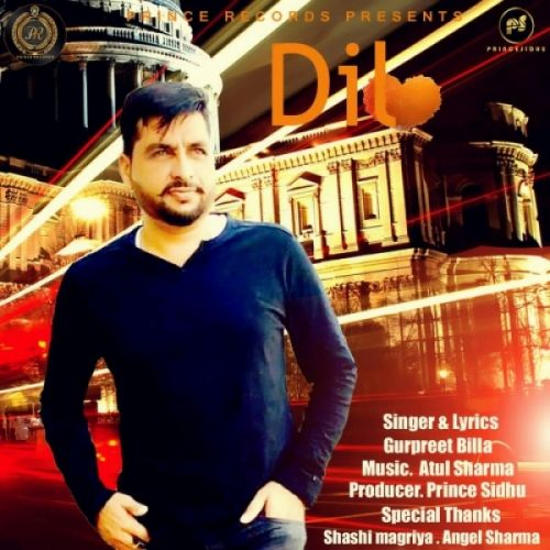 Dil Gurpreet Billa Mp3 Song Download