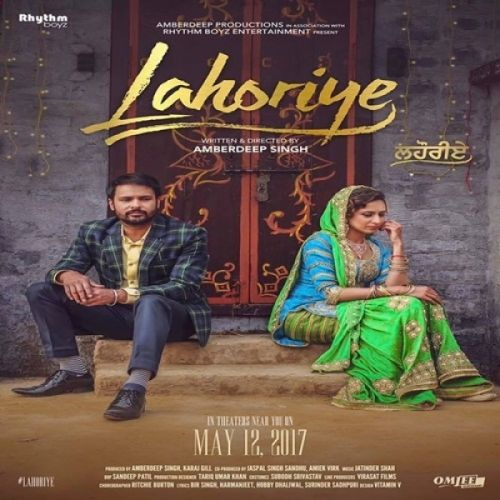 Gutt Ch Lahore (Lahoriye) Amrinder Gill, Sunidhi Chauhan Mp3 Song Download