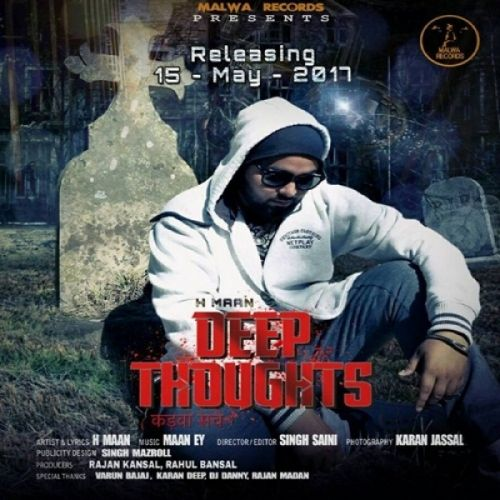 Deep Thoughts H Maan Mp3 Song Download