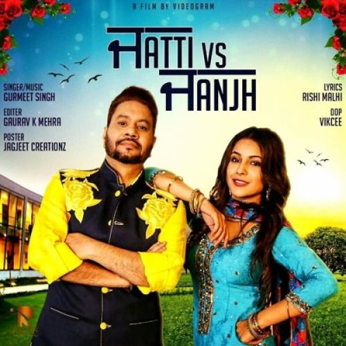 Jatti Vs Janjh Gurmeet Singh Mp3 Song Download