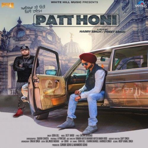 Patt Honi Gora Gill Mp3 Song Download