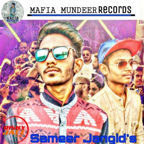 Mera Time Sameer Jangid Mp3 Song Download
