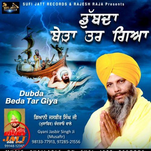 Dubda Beda Tar Giya Gyani Jasbir Singh Musafir Mp3 Song Download