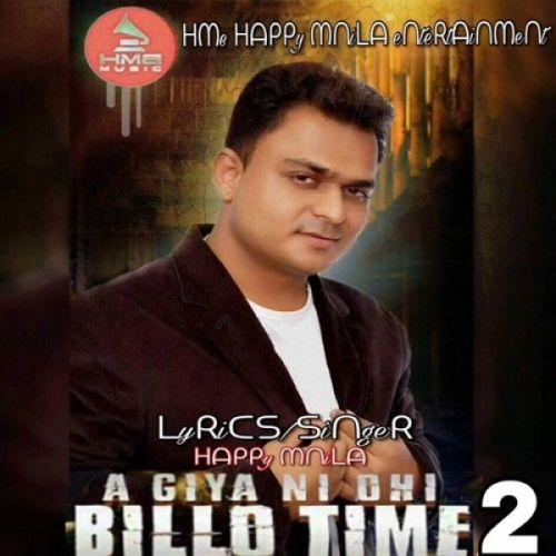 Aa Geya ni Ohi Billo Time 2 Happy Manila Mp3 Song Download