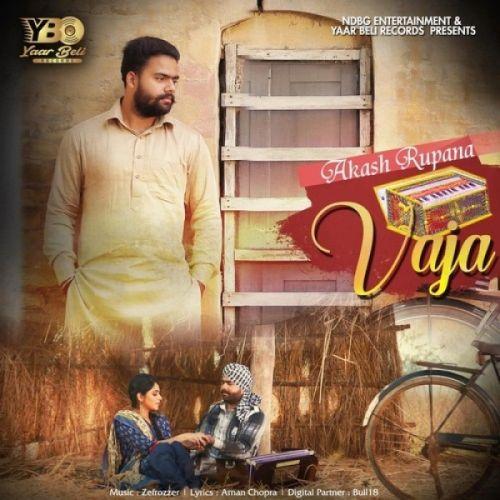 Vaja Akash Rupana Mp3 Song Download