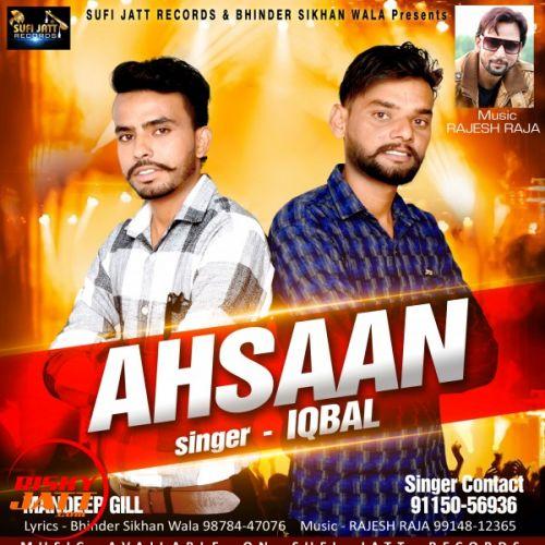 Ehsaan Ikwal Mp3 Song Download