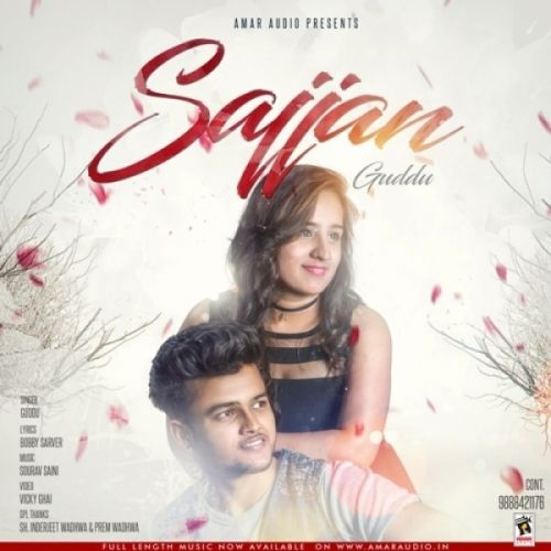 Sajjan Guddu Mp3 Song Download