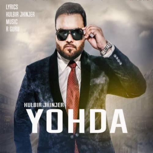 Yohda Kulbir Jhinjer Mp3 Song Download