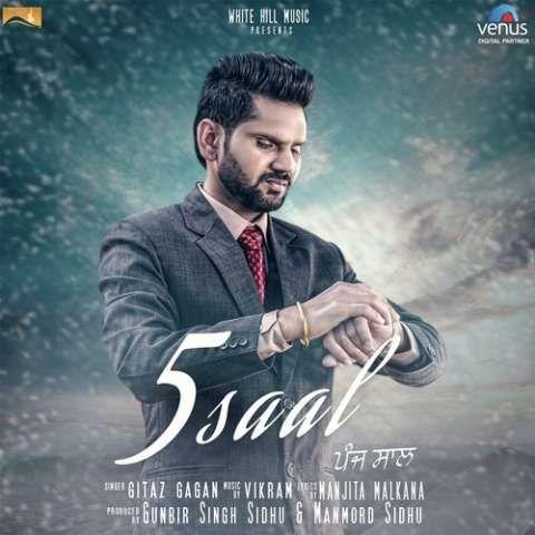 5 Saal Gitaz Gagan Mp3 Song Download