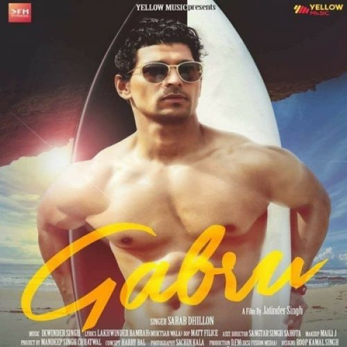 Gabru Sarab Dhillon Mp3 Song Download