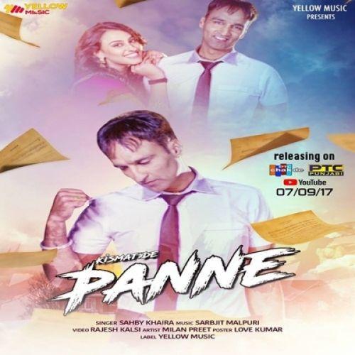 Kismat De Panne Sahby Khaira Mp3 Song Download