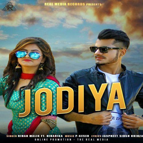 Jodiya Rihan Malik, Niharika Mp3 Song Download