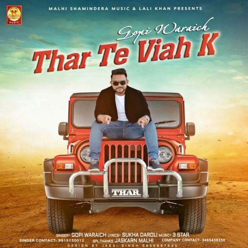 Thar Te Viah Ke Gopi Waraich Mp3 Song Download
