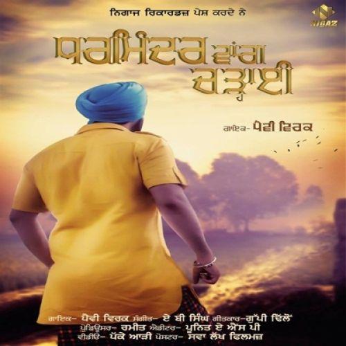 Dharminder Wang Chadhai Pavvy Virk Mp3 Song Download
