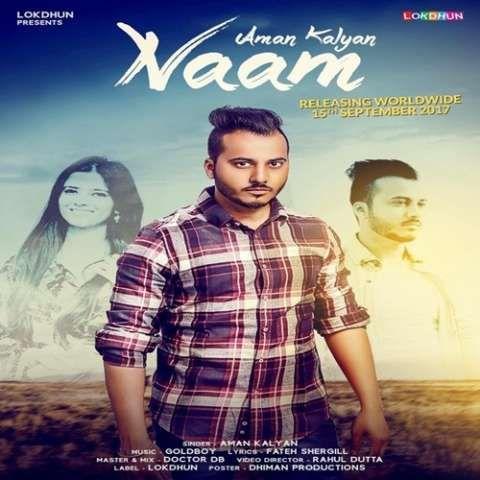 Naam Aman Kalyan Mp3 Song Download