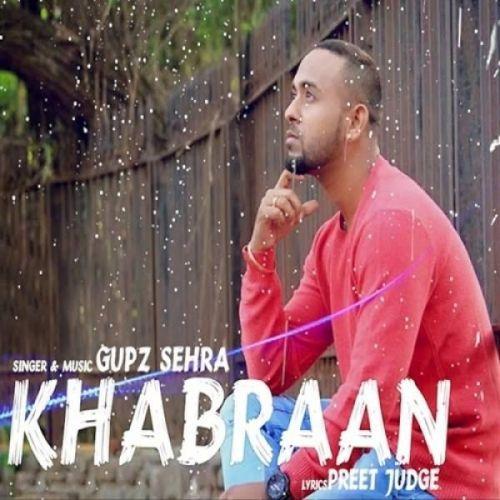 Khabraan Gupz Sehra Mp3 Song Download
