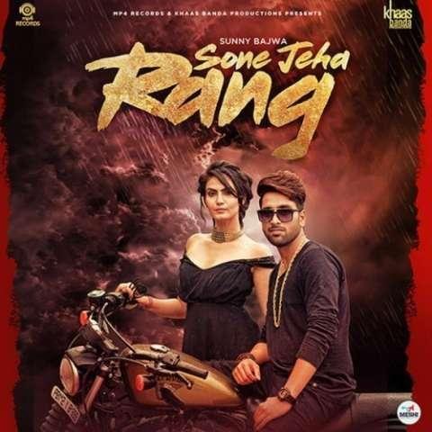 Sone Jeha Rang Sunny Bajwa Mp3 Song Download